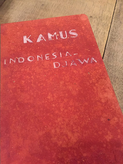KamusIndonesiaDjawa