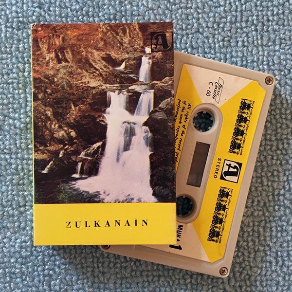 zulkarnaen_orkesgumarang77_kaset